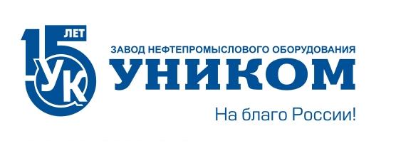 """ООО """"ЗНПО УНИКОМ"""""""