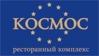 """Ресторанный комплекс """"Космос"""""""