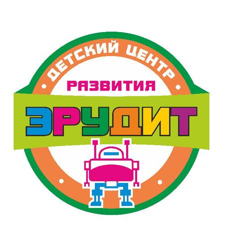 """Детский центр развития """"ЭРУДИТ"""""""
