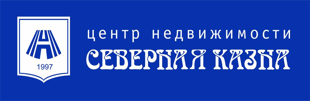 """Группа компаний """"Центр недвижимости """"Северная казна"""""""