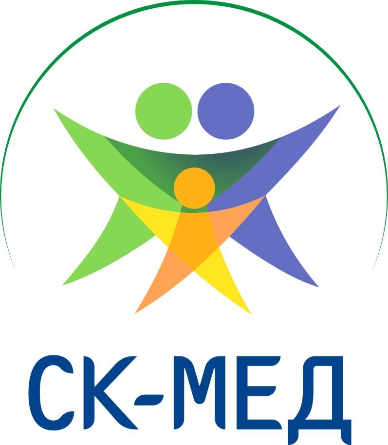"Медицинский центр ""СК-Мед"""