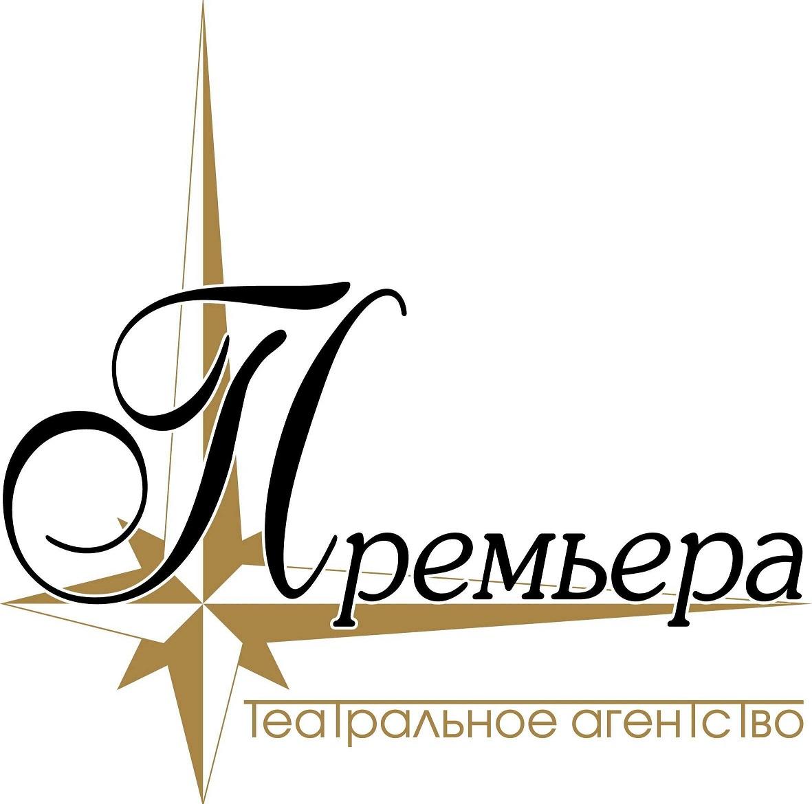 """Продюсерский центр """"Премьера-екб"""""""