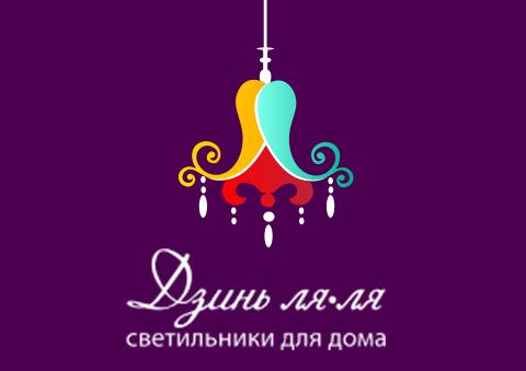 """Сеть салонов интерьерного света """"Дзинь-ля-ля"""""""