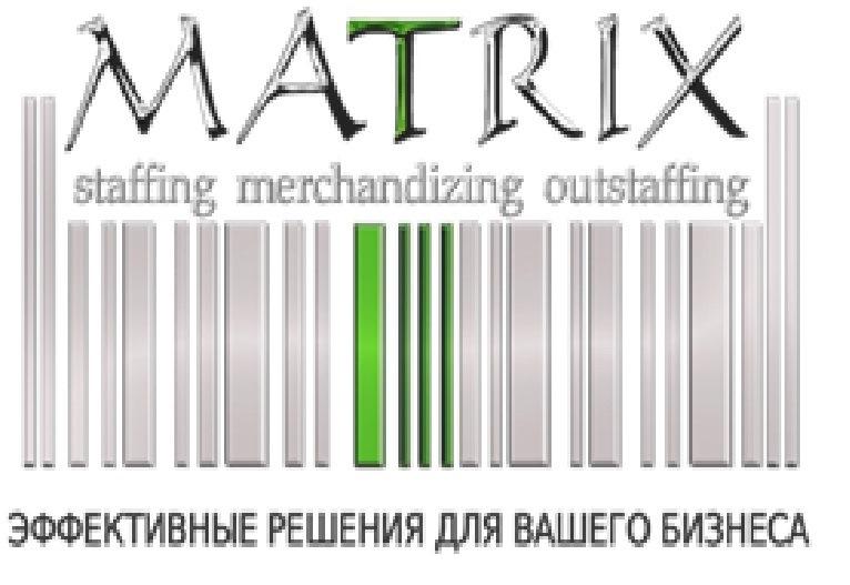 Матрикс