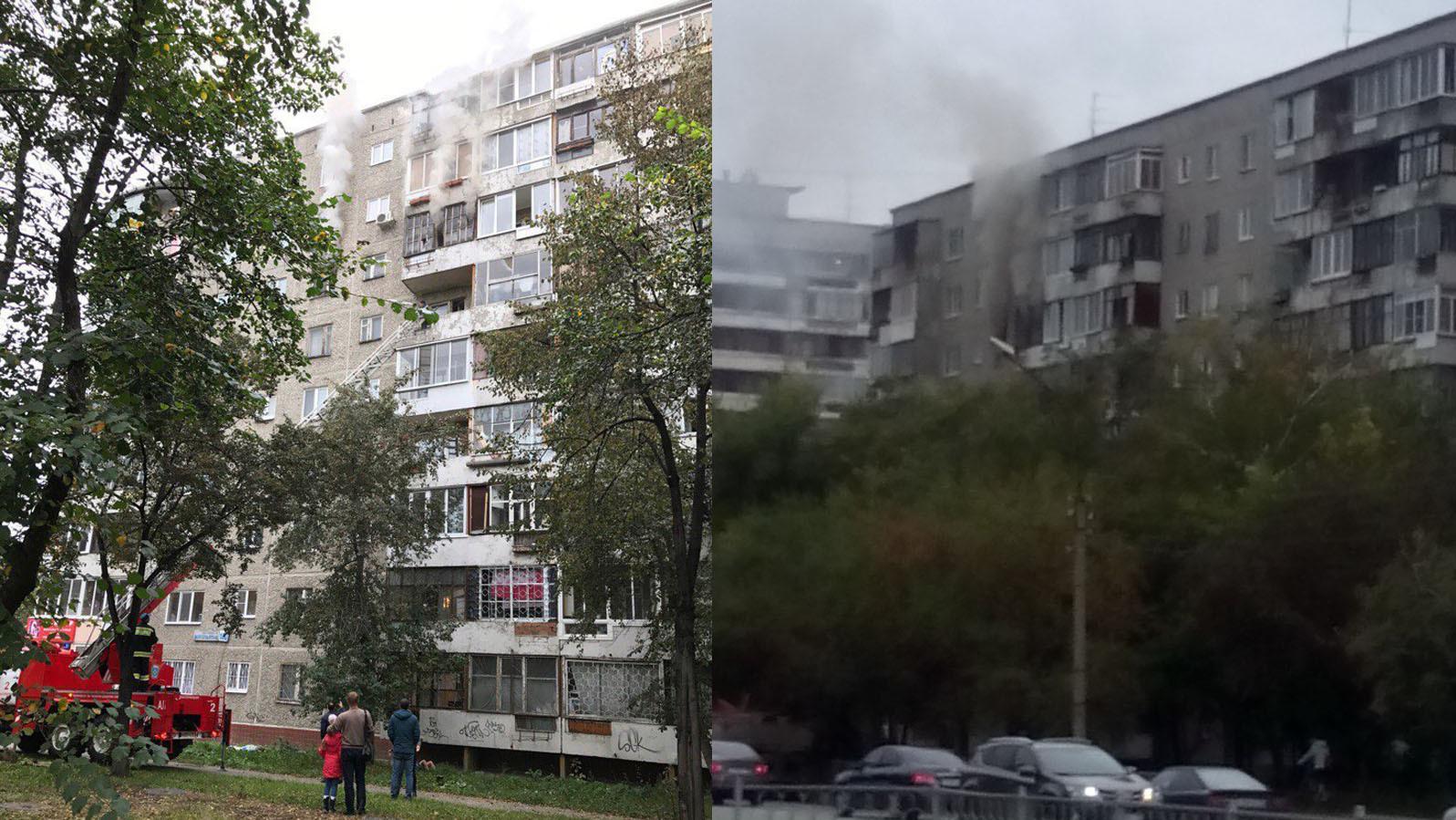 ВЕкатеринбурге изгорящей девятиэтажки наВолгоградской эвакуировали 30 человек