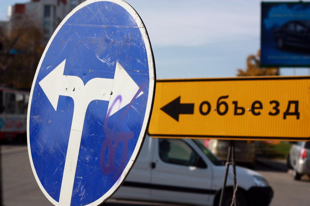 В выходные дорожники закроют перекресток Амундсена — Вонсовского