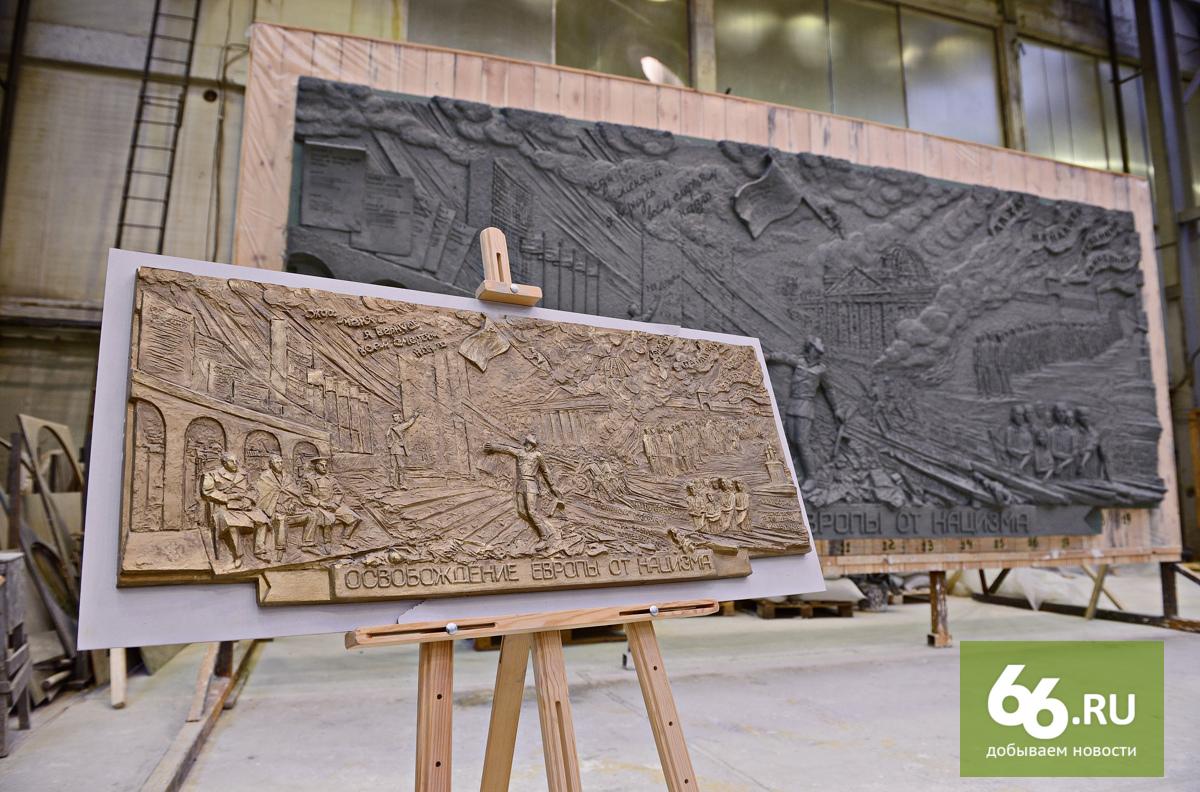 Барельеф «Сталинградская битва» Широкореченского мемориала дополнят историческими реликвиями