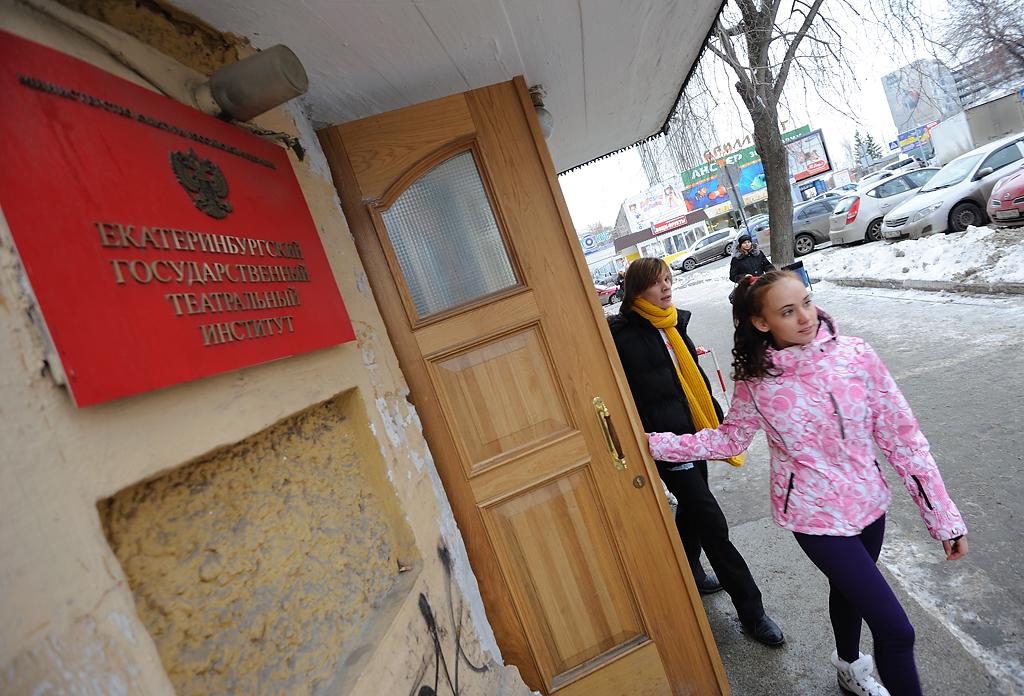 «Затянув ремень», Куйвашев берет на себя финансирование ЕГТИ