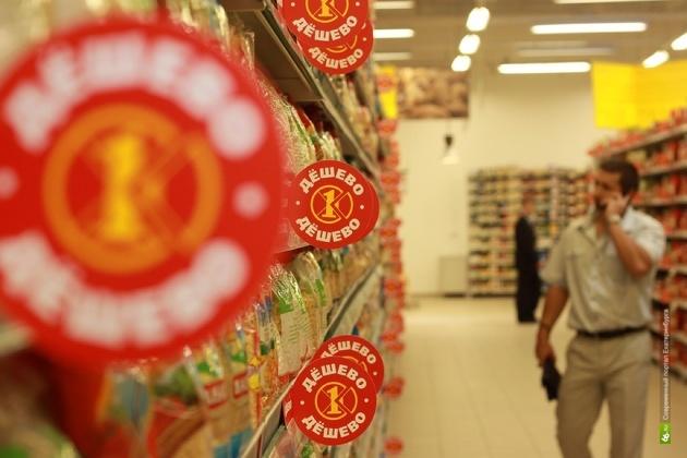 Производитель круп пытается прорваться в уральские магазины через суды