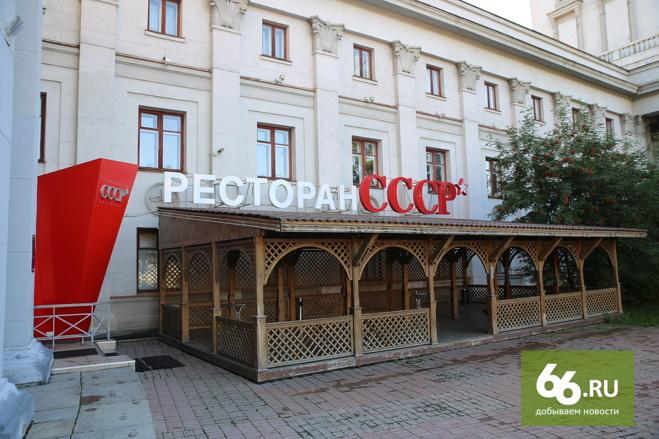 Как убивали владельца ресторана «СССР»: видеопризнание обвиняемых