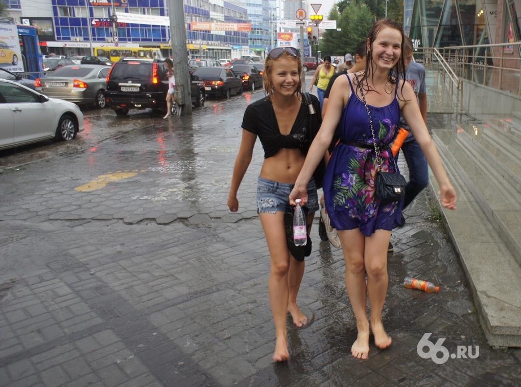 Дождь подпортит екатеринбуржцам выходные