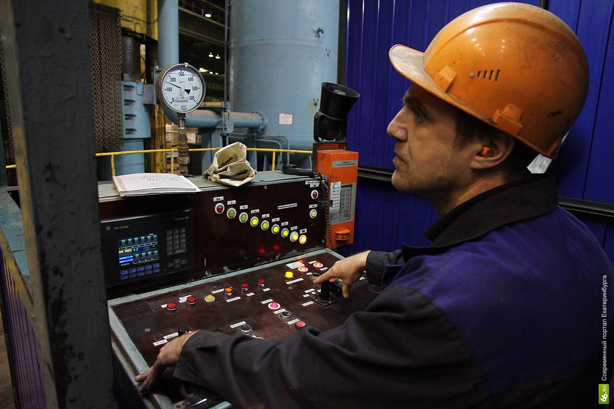 Грядут сокращения: свердловские предприятия уволят более шести тысяч рабочих