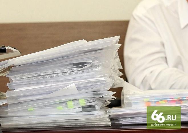 «Отстаем от соседей»: свердловские власти объявят налоговые каникулы для ИП в апреле