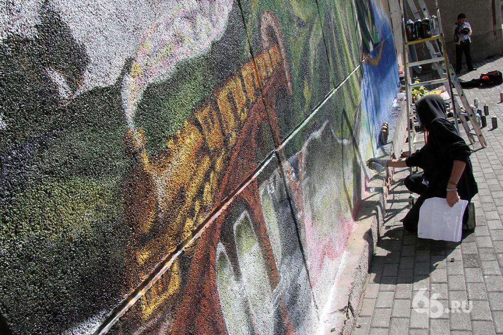 Уличным художникам разрешили раскрасить екатеринбургский вокзал