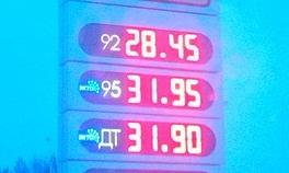 Мониторинг 66.ru: топливо не дорожает уже две недели!