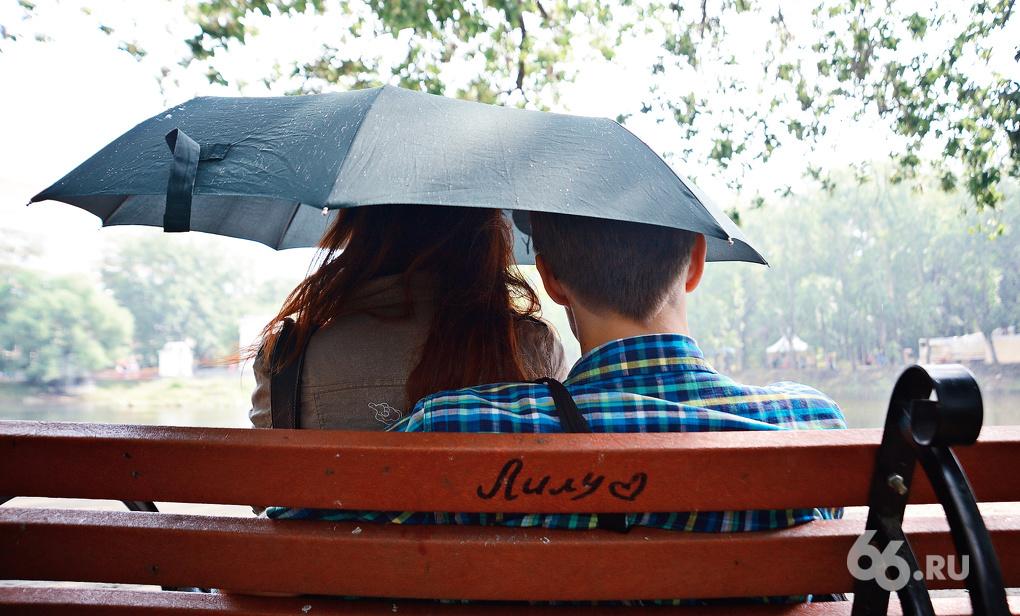 Екатеринбуржцев ждут пасмурная суббота и дождливое воскресенье