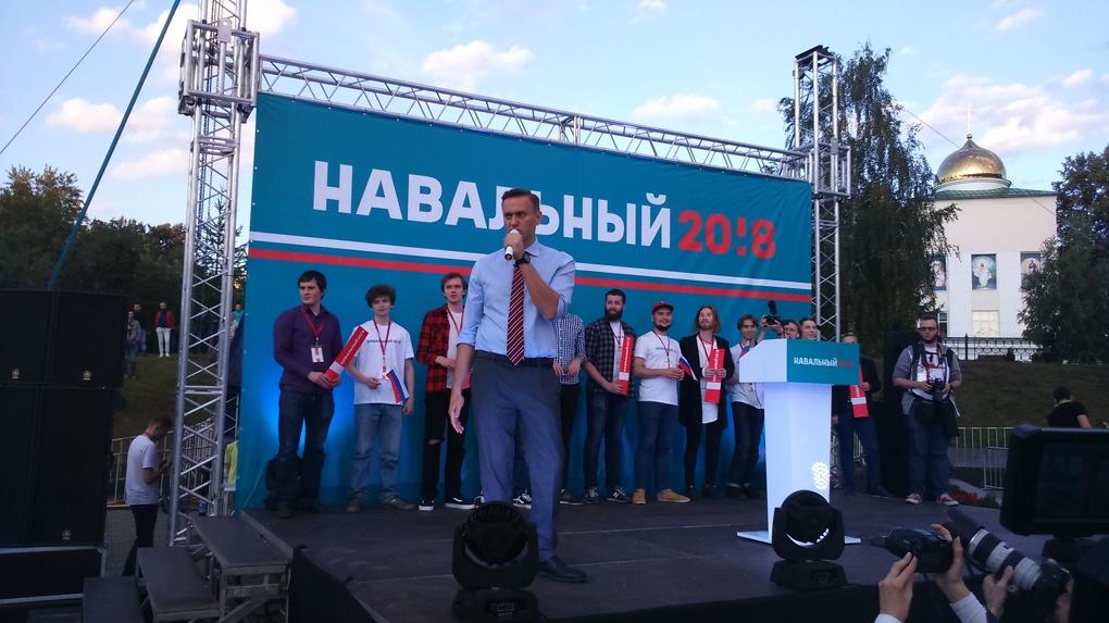 Навальный при помощи Ройзмана провел митинг вЕкатеринбурге