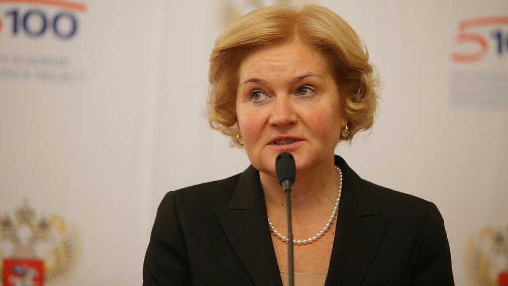 УрФУ получит финансирование попрограмме «5-100»— Ольга Голодец