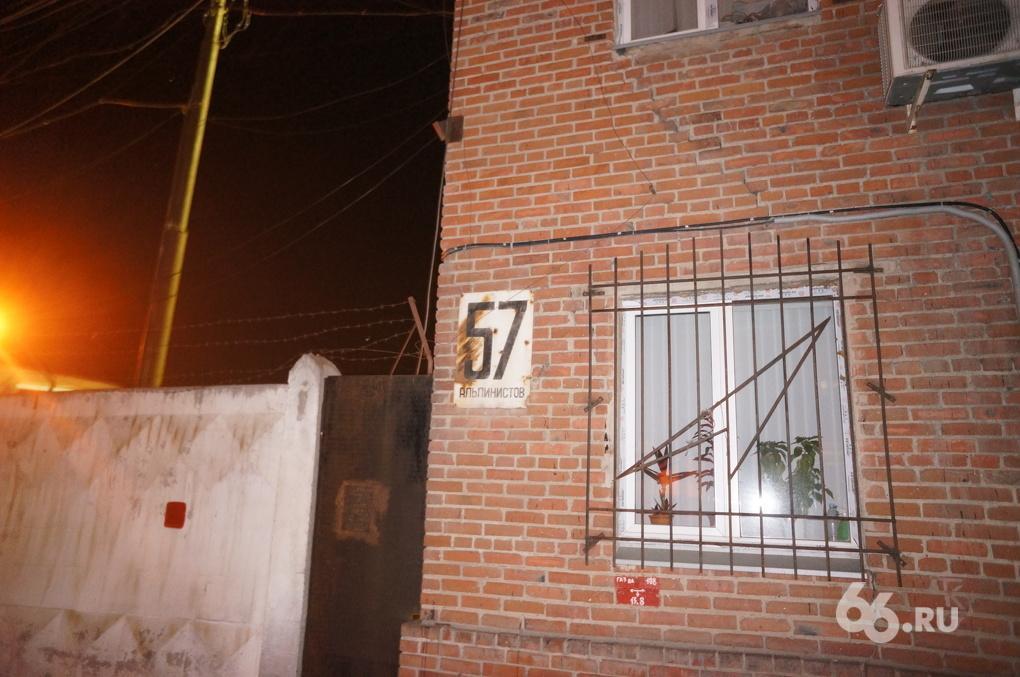 ГИБДД разыскивает очевидцев ночного ДТП на Химмаше