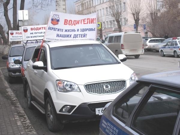 Екатеринбургские автоинспекторы ударили автопробегом по ДТП