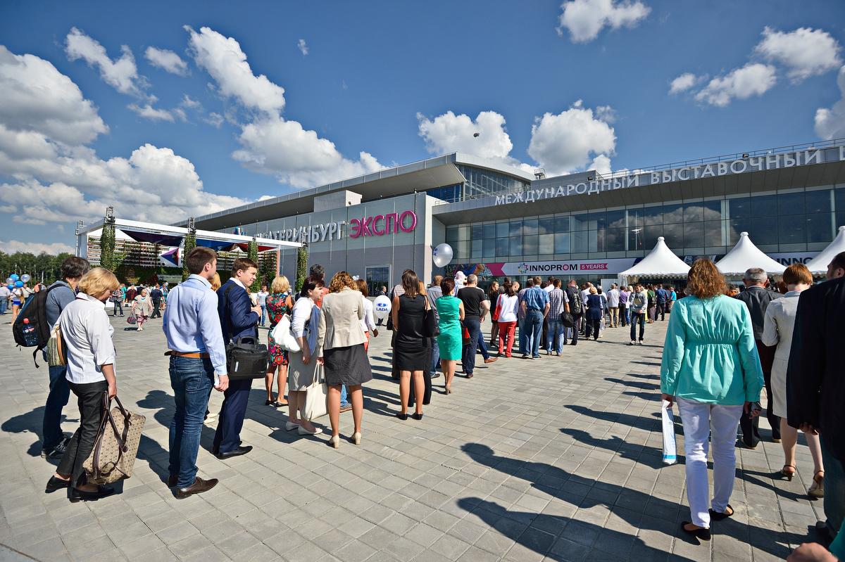 «Екатеринбург-Экспо» снова перестроят к следующему «Иннопрому»
