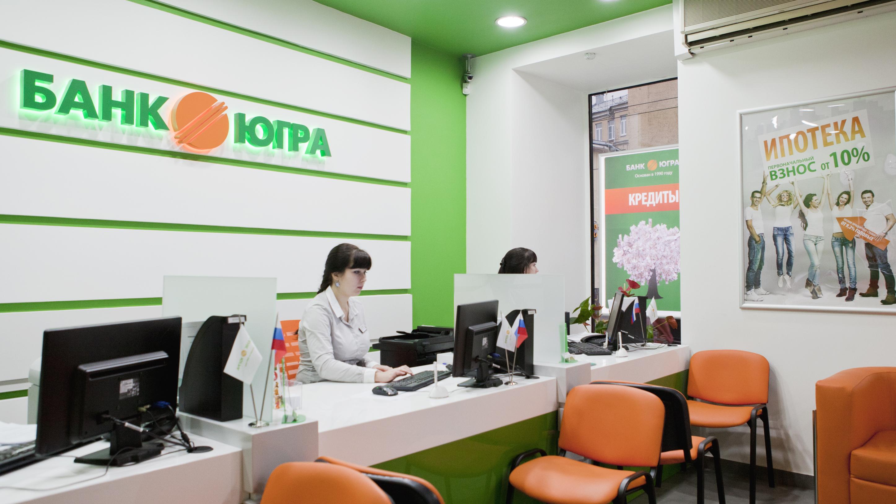 АСВ назвало банки-агенты повыплатам вкладчикам банка «Югра»