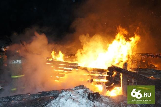 В Артемовском районе семья из трех человек сгорела в собственном доме