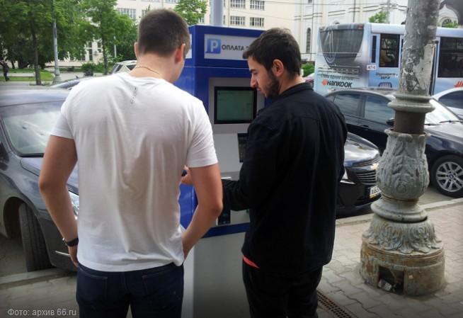 За первую неделю платными парковками воспользовались три тысячи автомобилистов