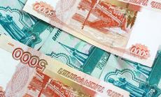 В Краснотурьинске закрывают управляющую компанию, обросшую долгами