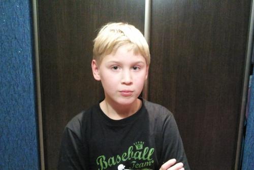В Екатеринбурге ищут школьника, не вернувшегося домой с прогулки