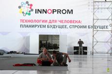 «Иннопром-2013» станет площадкой для индусов и африканцев