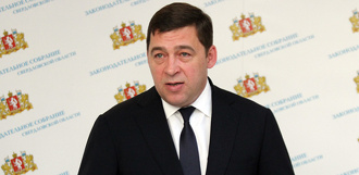 Перед встречей с генпрокурором Евгений Куйвашев нашел 33 млн рублей на погашение долгов по госконтрактам
