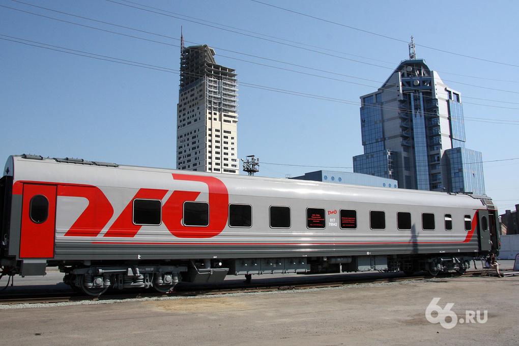 РЖД на год отменяет все поезда на Украину