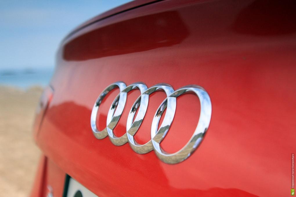 Уроки химии: Audi научилась делать солярку из воздуха