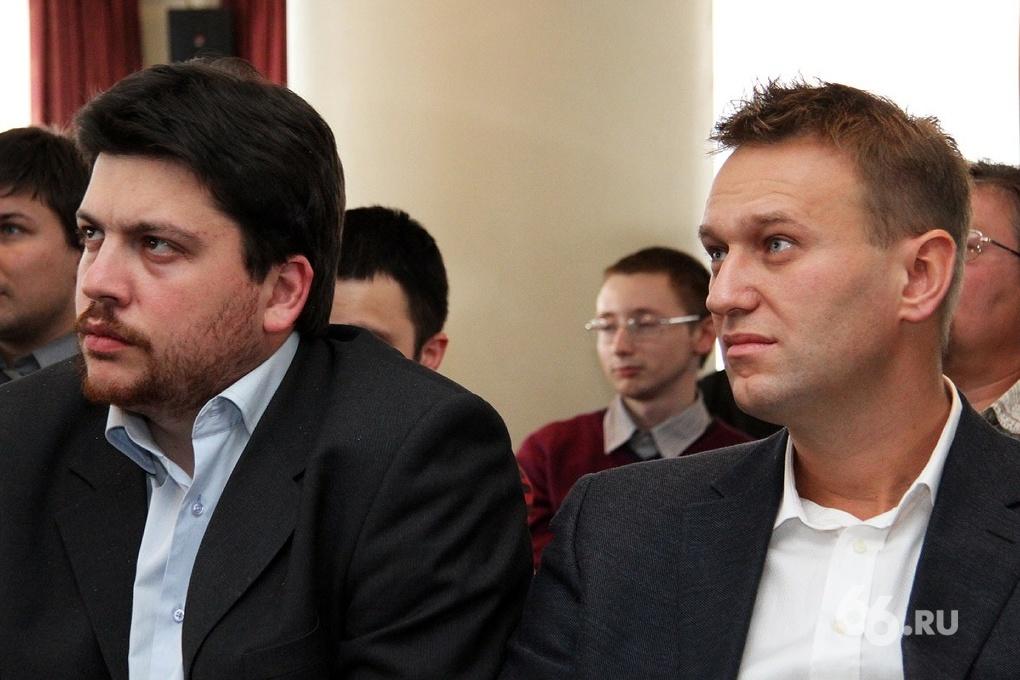 Леонид Волков возглавил предвыборный штаб Алексея Навального