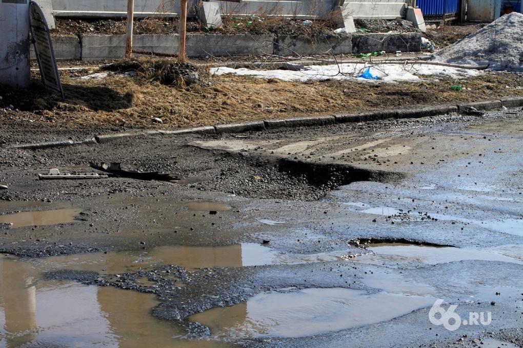 Ремонт дорог в Екатеринбурге отложится до конца весны