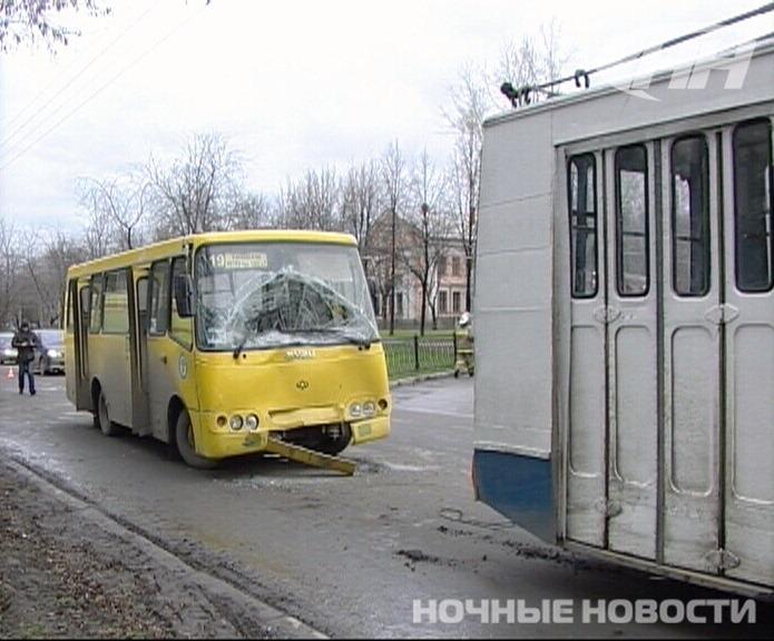 На Химмаше «Богдан» врезался в троллейбус