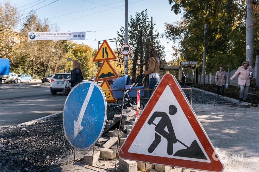 На выходные в Екатеринбурге отменят троллейбус 4-го маршрута