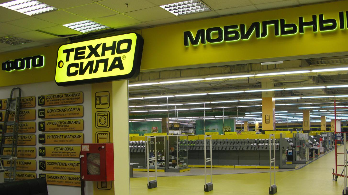 «Техносила» сообщила партнёрам оневозможности заплатить затовар изакрытии магазинов