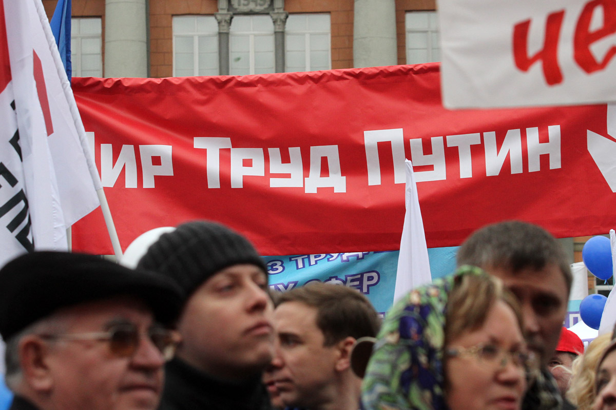 Back in the U.S.S.R.: тысячи свердловчан демонстрацией отметили Первомай
