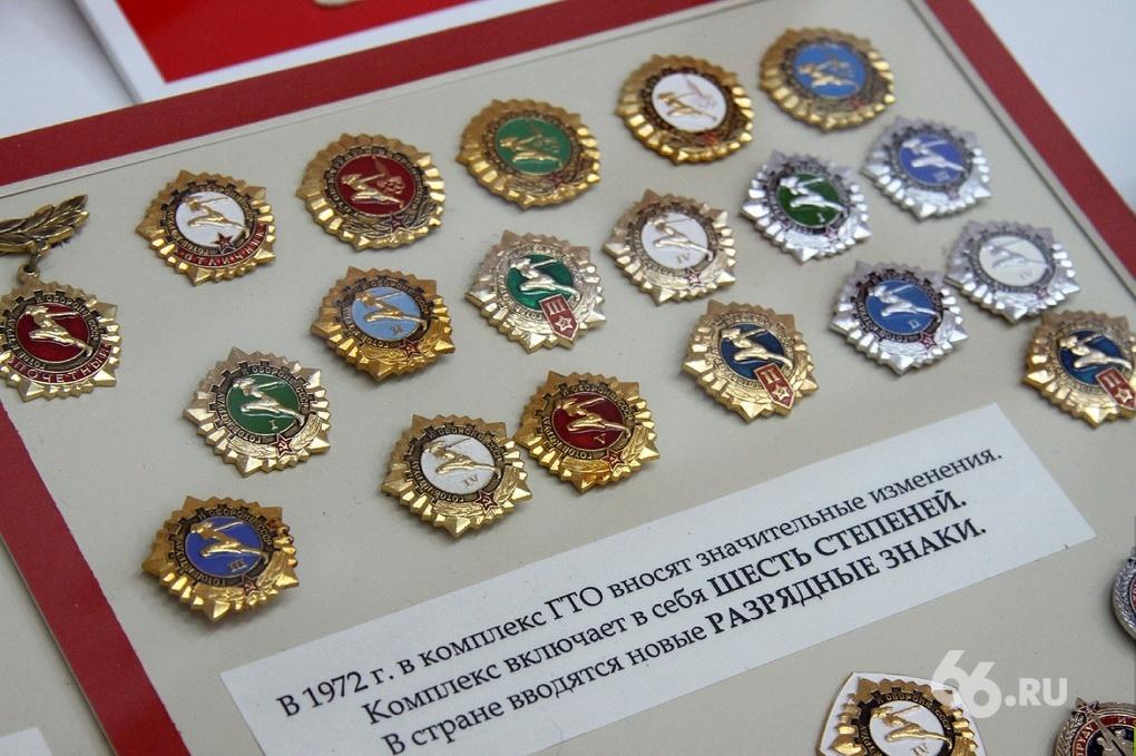 Будьте готовы: с 1 сентября на Урале начнут внедрять нормы ГТО