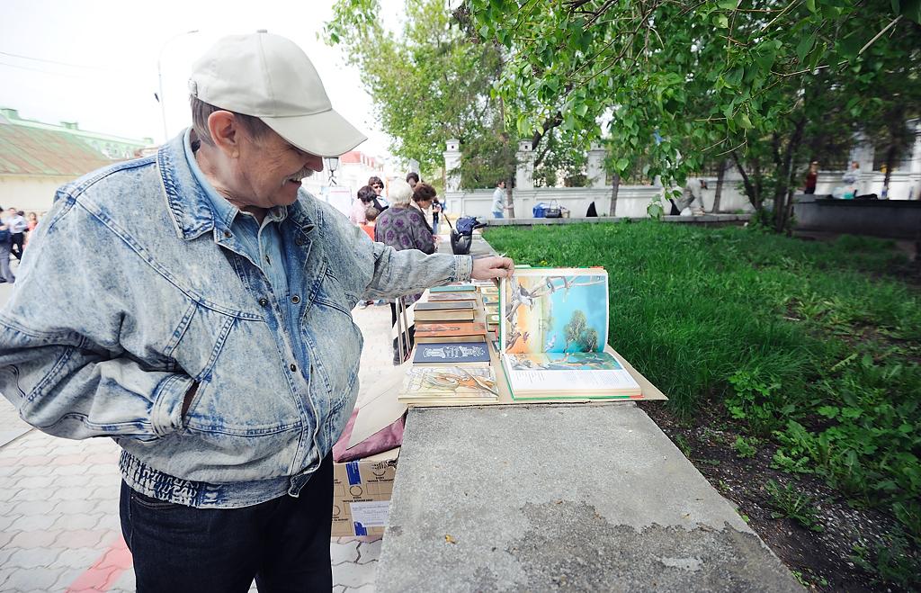 Фоторепортаж 66.ru: выходные с книжками и без
