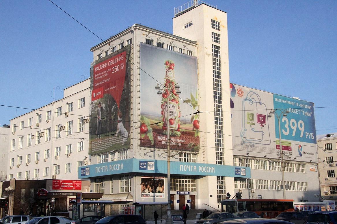 Рекламные конструкции подразрушили здание Главпочтамта
