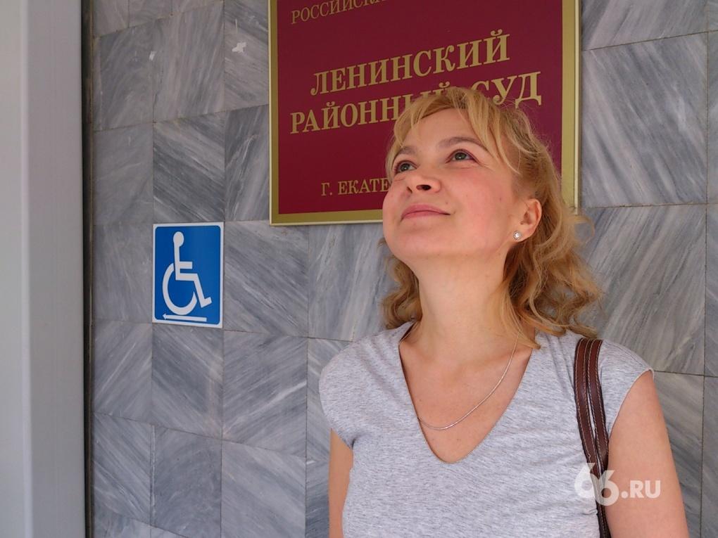 Дело Аксаны Пановой. Онлайн-репортаж из зала суда