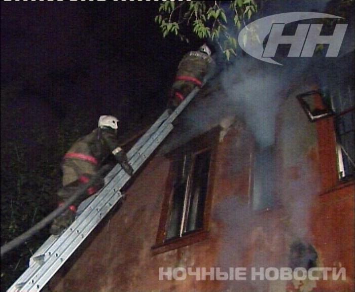На Чайковского горел заброшенный дом