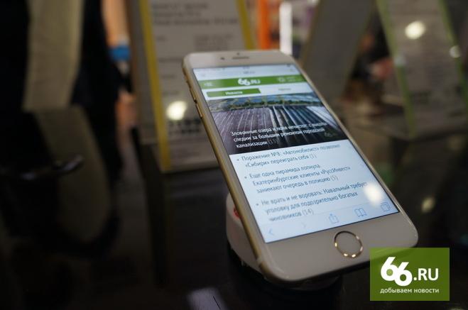 Свердловская полиция закупает за два миллиона комплекс для взлома гаджетов Apple