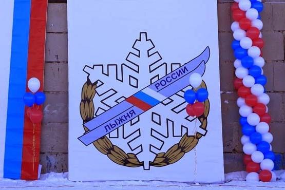На полигоне «Старатель» пройдет юбилейная «Лыжня России»