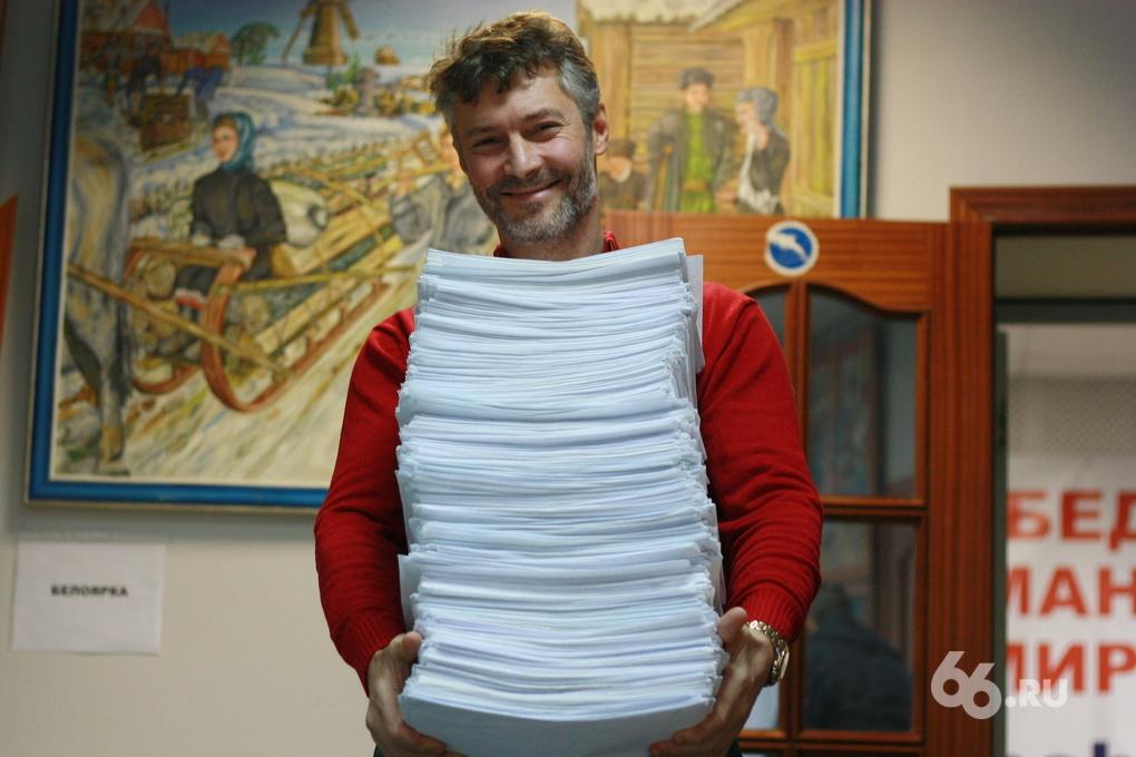 Сбор подписей продолжается: Ройзману нужно 100 тысяч