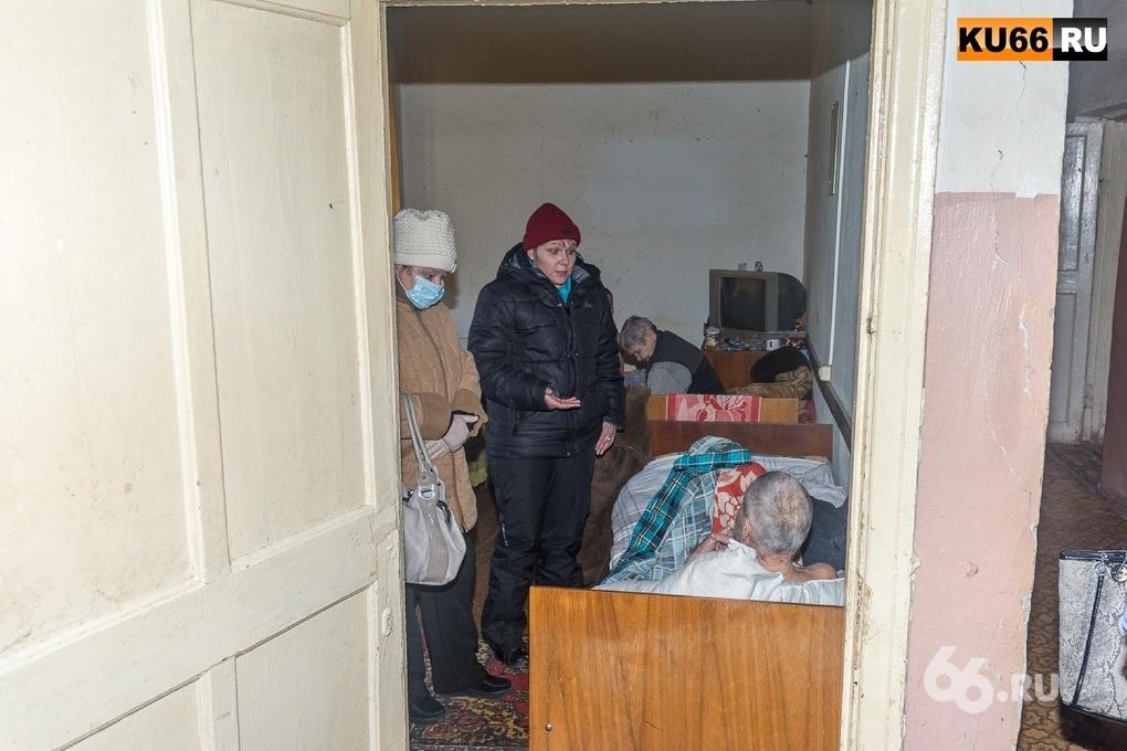 В Каменске-Уральском оштрафовали чиновницу, которая выгнала стариков из приюта