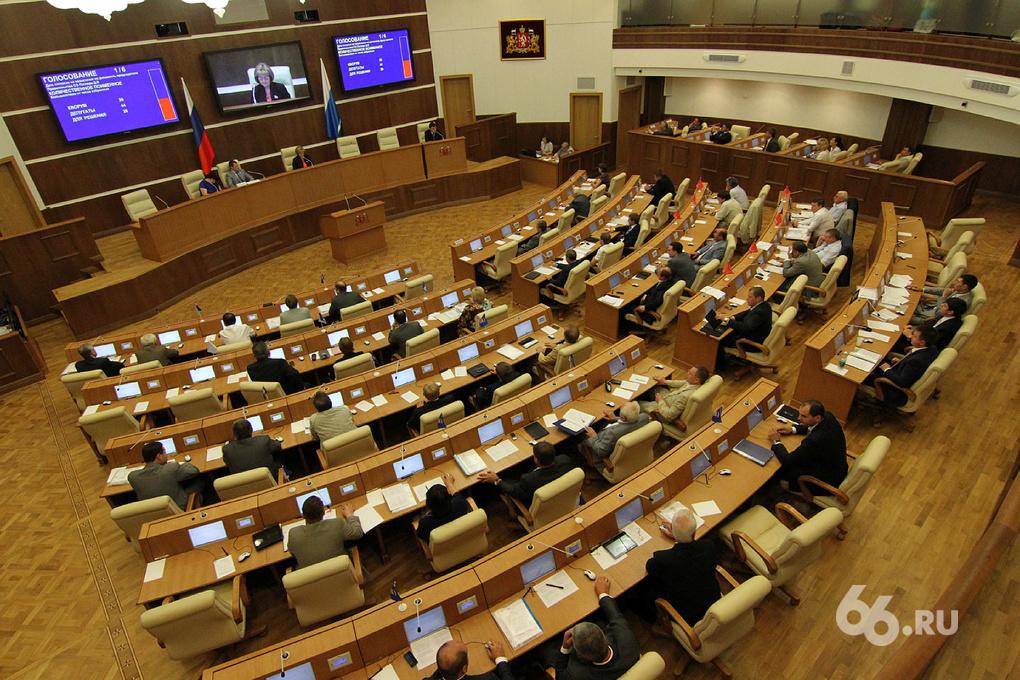 Депутаты приняли «проедальный» областной бюджет